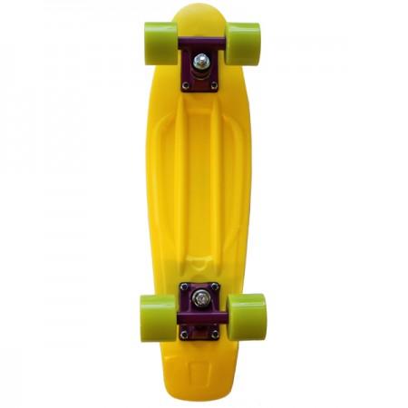 Skateboard gelb 57cm